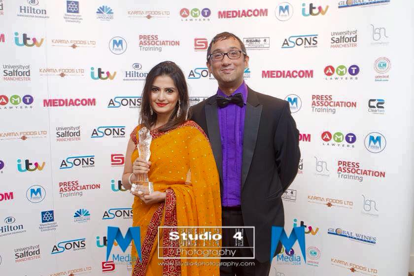 Asian Media Awards - Nirbhaya